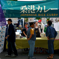 Japanese Rice Curry Stand