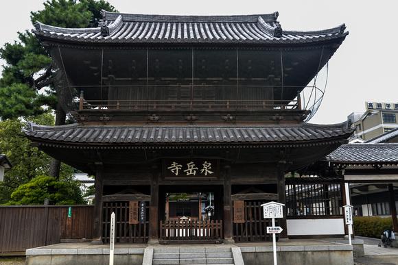 Main Gate of Sengakuji