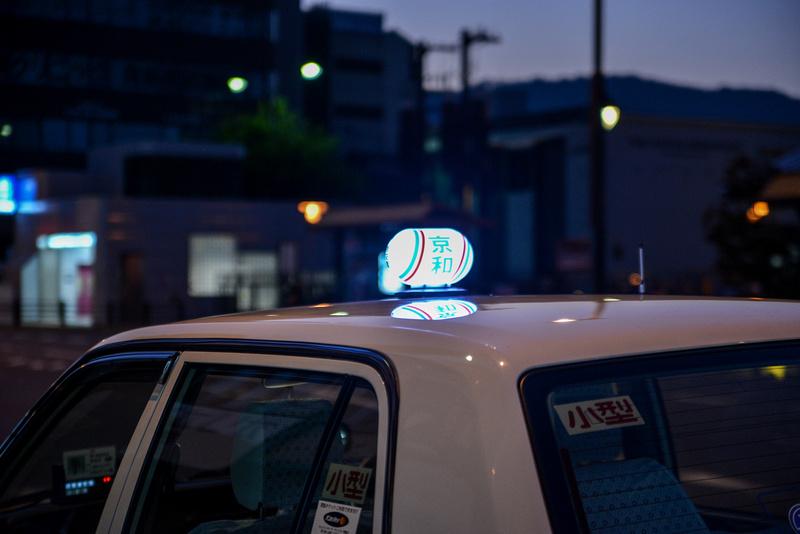 Taxi on Sanjo-dori