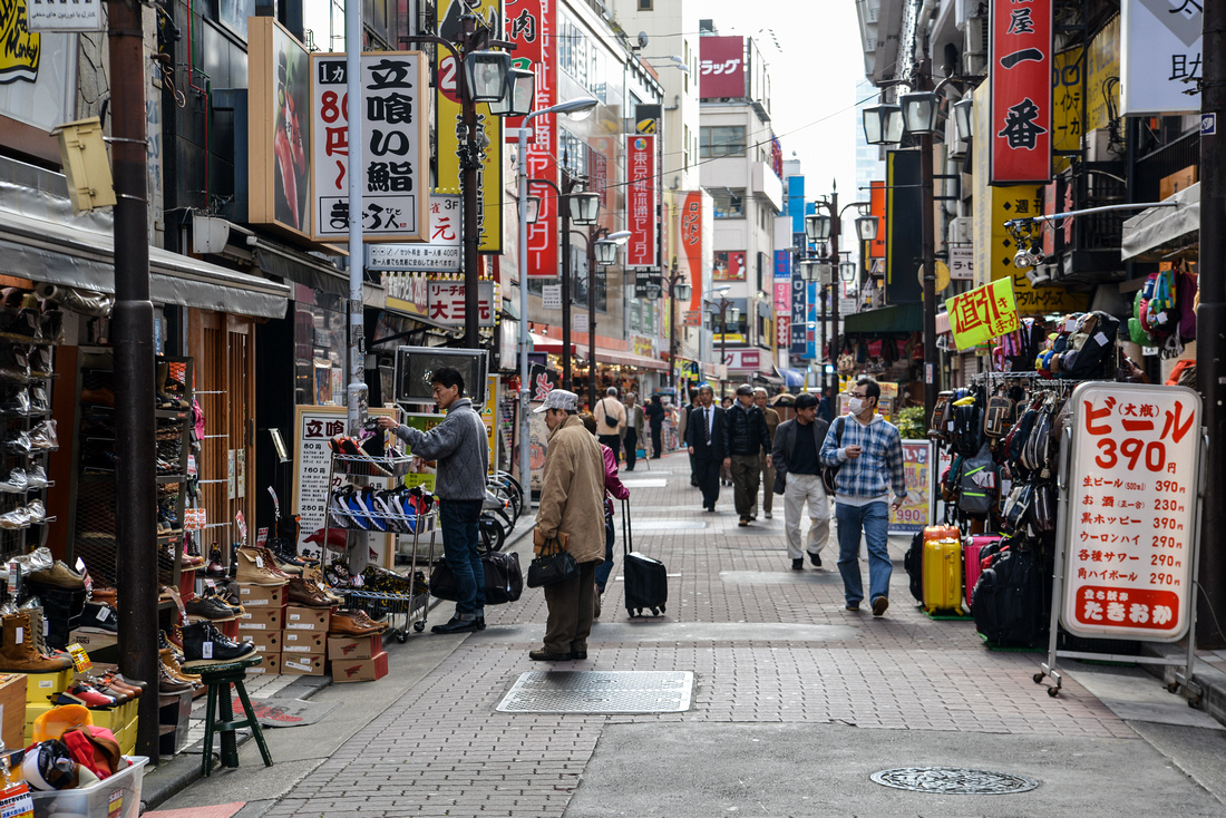 Ueno, shopping and bargains