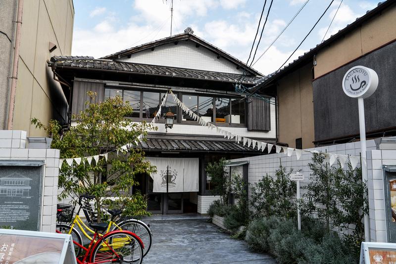 Saganoyu Cafe