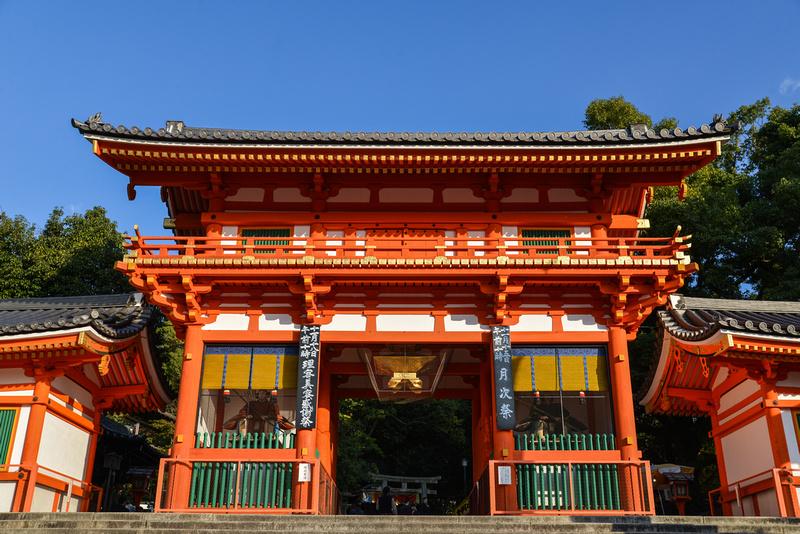 Main Gate at Yasaka Shrine (八坂神社)