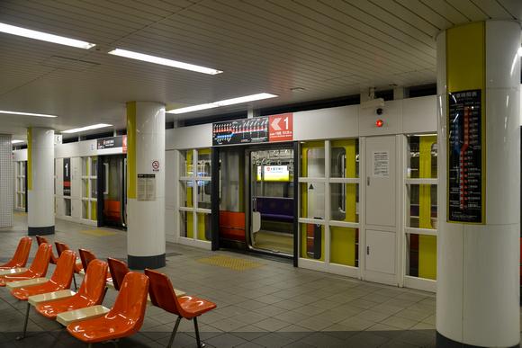 Kyoto Subway Station