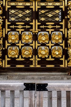 Otani Mausoleum