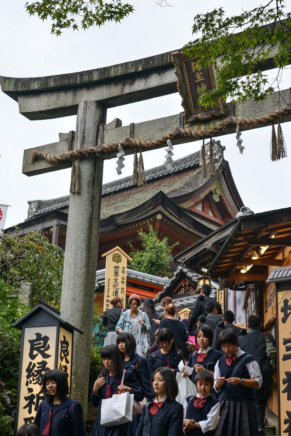 Jishu-Jinja - Matchmaking Shrine, Kyoto